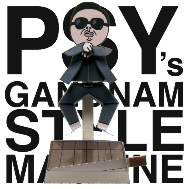Gangnam Style Paper Machine by kamibox.de